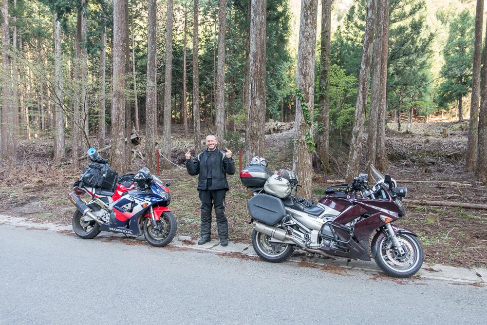 Conduire moto japon