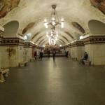 Station Metro Kievskaia
