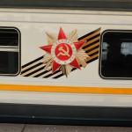 train moscovite
