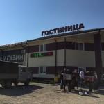 Motel Russe
